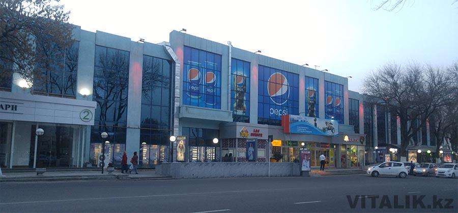 Магазин Ташкент
