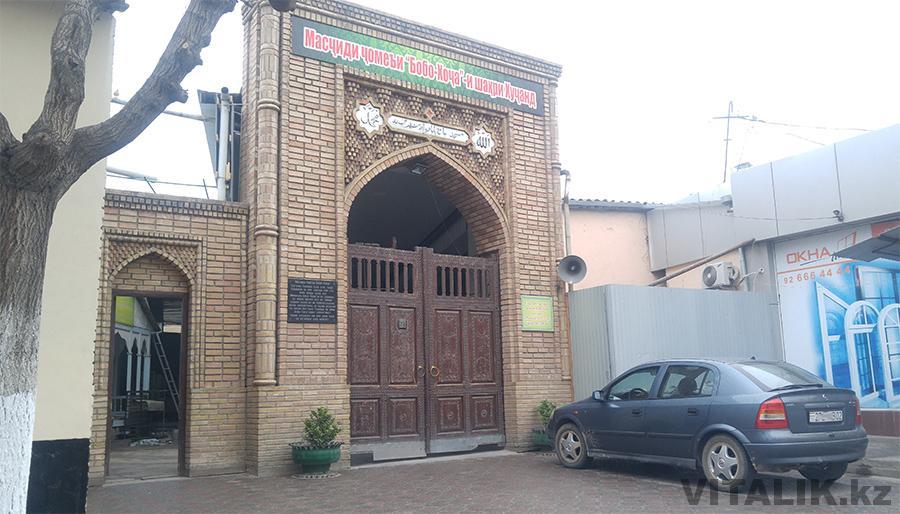 Мечеть Масжид