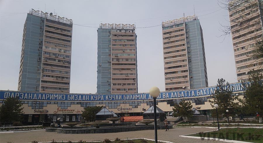 Многоквартирные дома Ташкент
