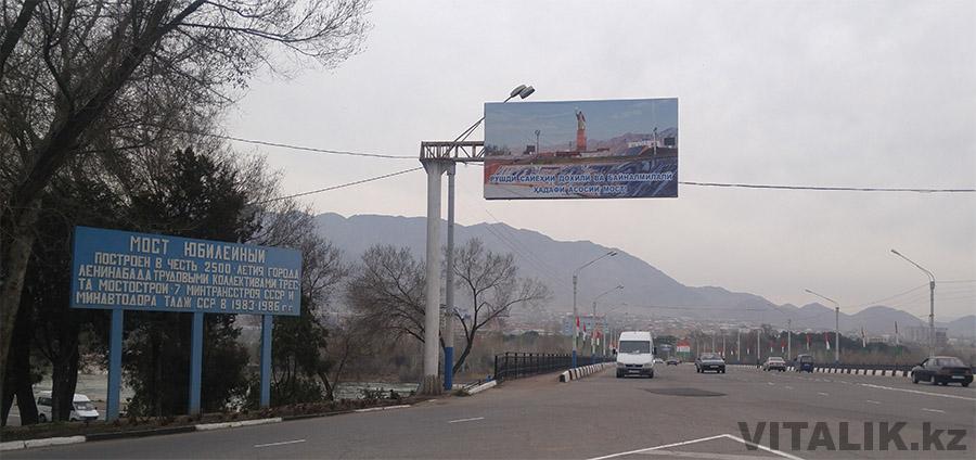 Мост через Сырдарью Худжанд