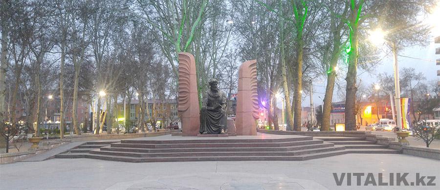 Памятник Худжанд