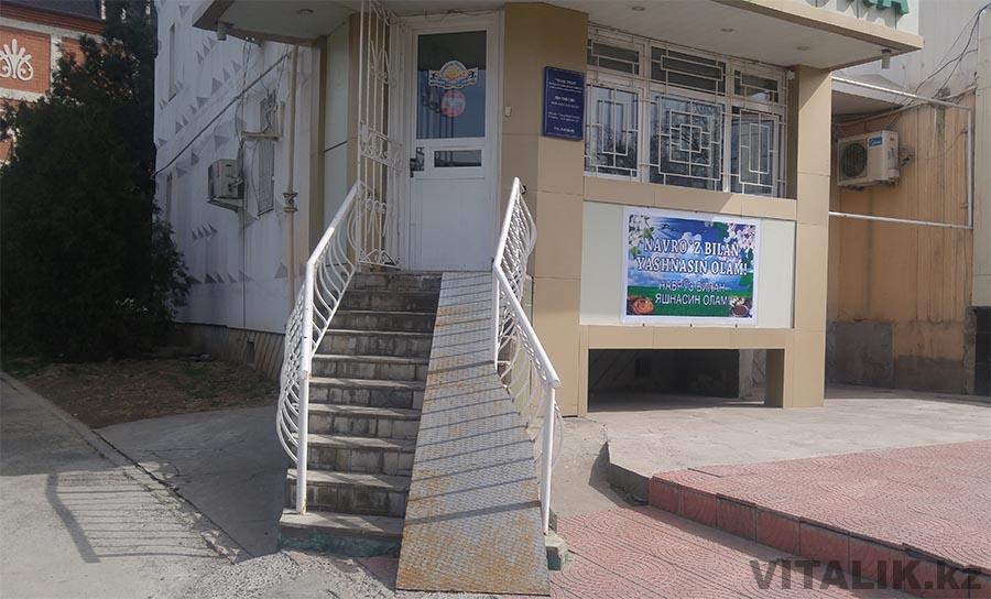 Пандус около аптеки Ташкент