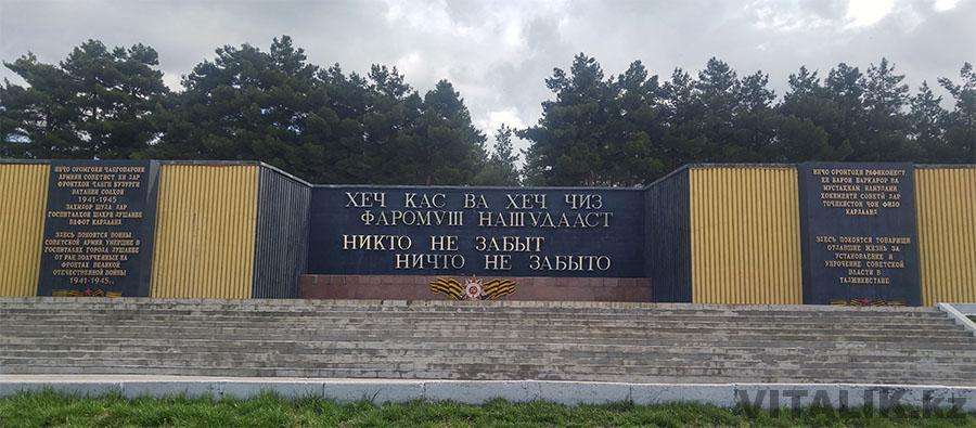 Парк Победы Душанбе монумент