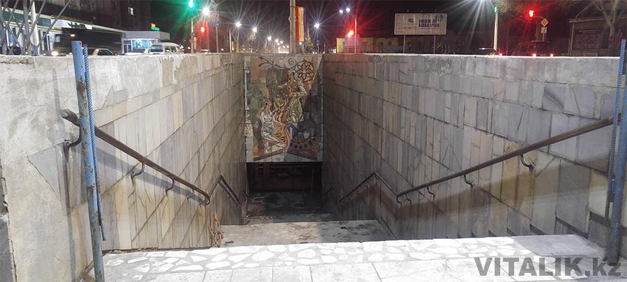 Подземный переход Худжанд