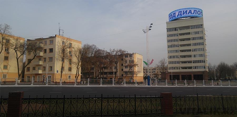 Проспект Улугбека Ташкент Узбекистан