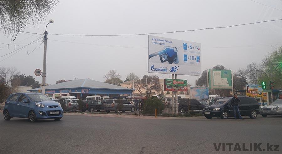 Старый автовокзал Худжанд