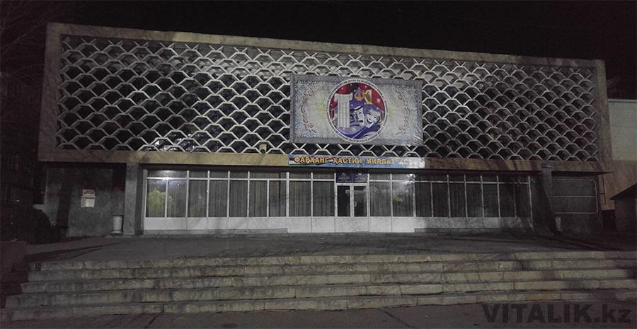 Театр Пушкина Чкаловск
