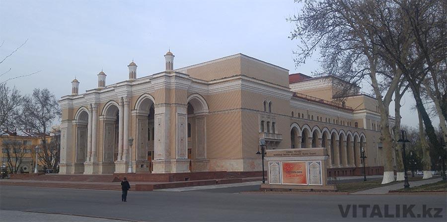 Театр имени Навои Ташкент
