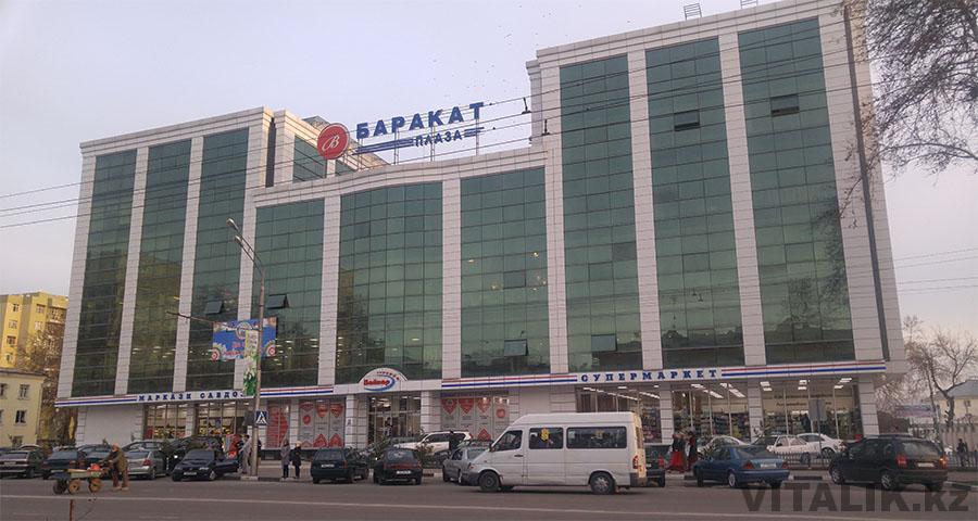 Торговый центр Баракат Душанбе