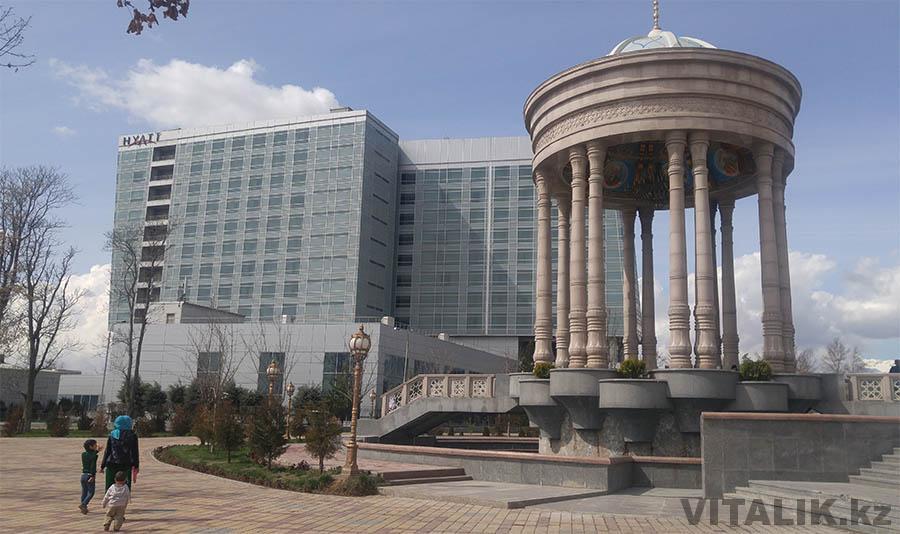 Хайят Душанбе отель