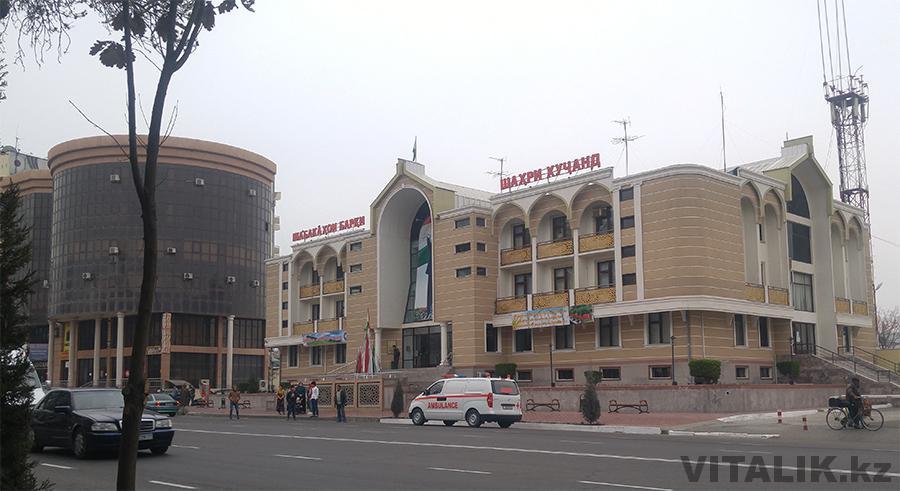 Центр Худжанда Сомони