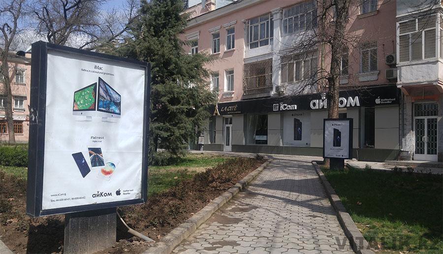 Apple в Таджикистане