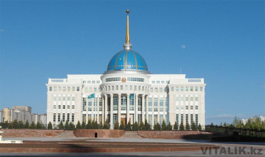 АкОрда Астана