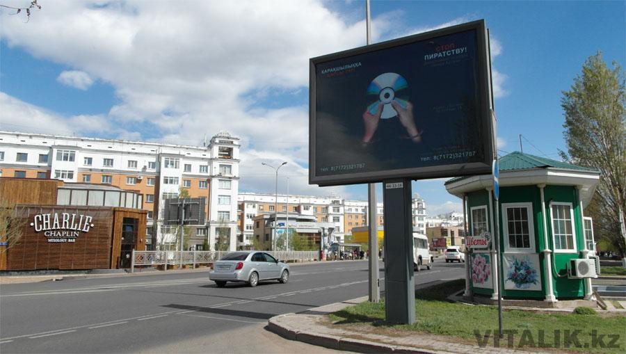Борьба с пиратством Астана