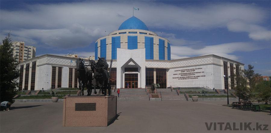 Военно исторический музей вооруженных сил