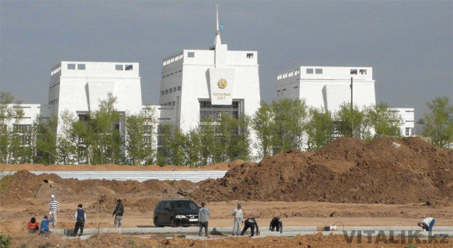 Городской суд Астана