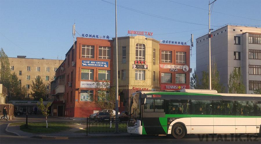 Гостиница Кокшетау