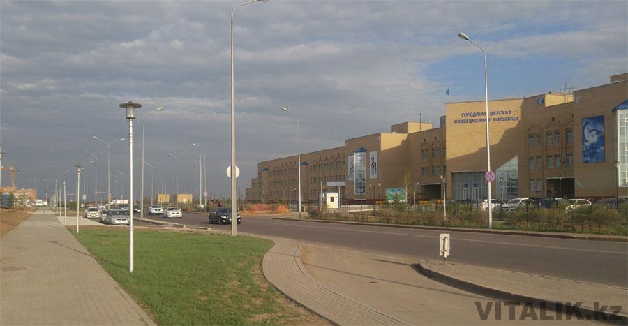 Детская инфекционная больница Астана