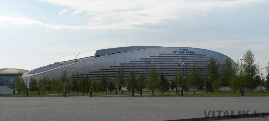 Здание Астана Арены