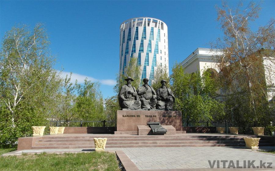 Казахские бии памятник в Астане