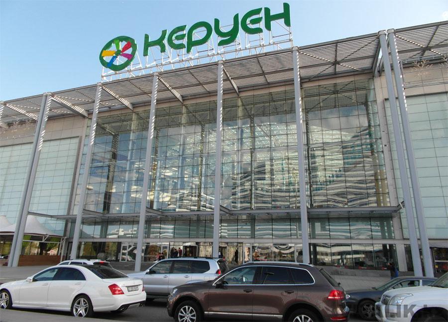 Керуен Астана