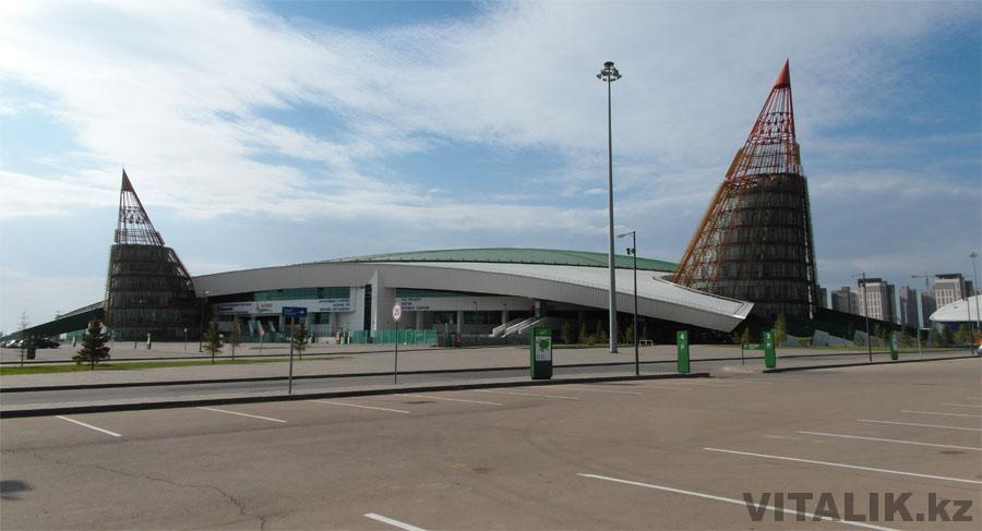 Ледовый дворец Алау Астана