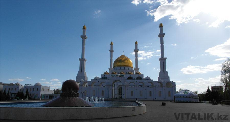 Нур Астана мечеть