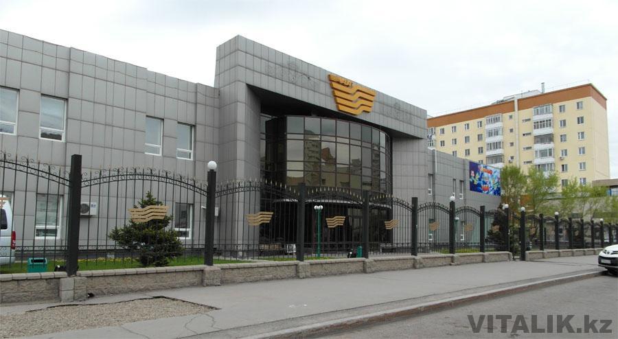 Офис телеканала Хабар Астана