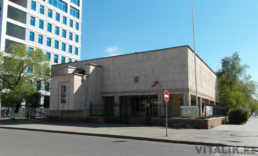 Торговое представительство РФ в Астане