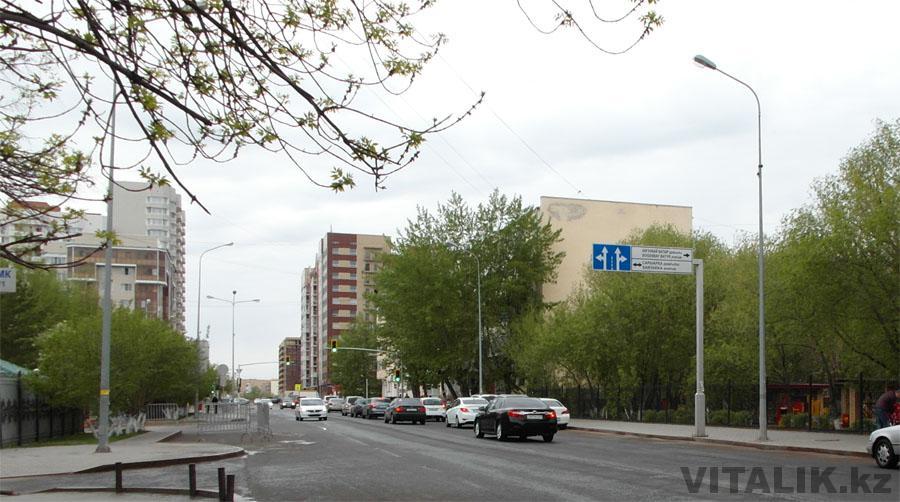 Указатель улицы Астана