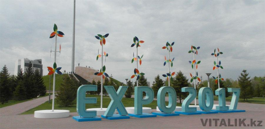 Флагшток Астана