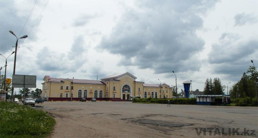 Вокзал Ржев