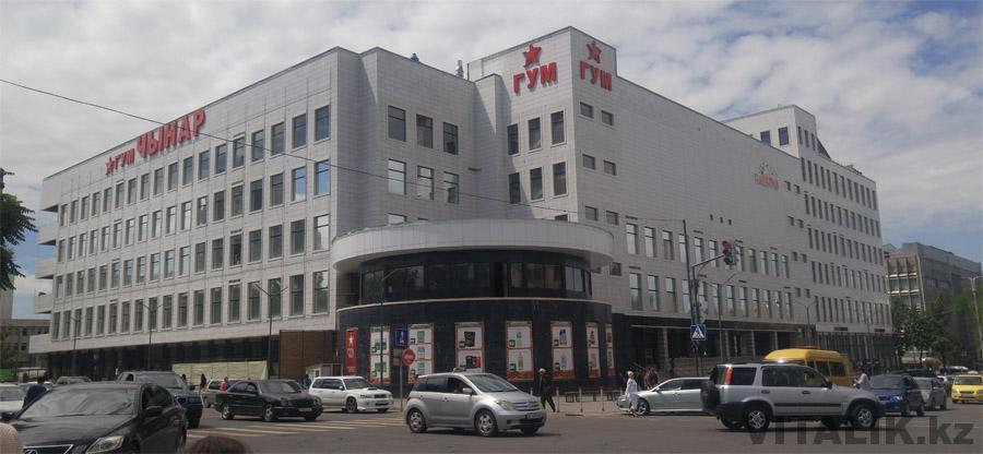 ГУМ Бишкек 2017