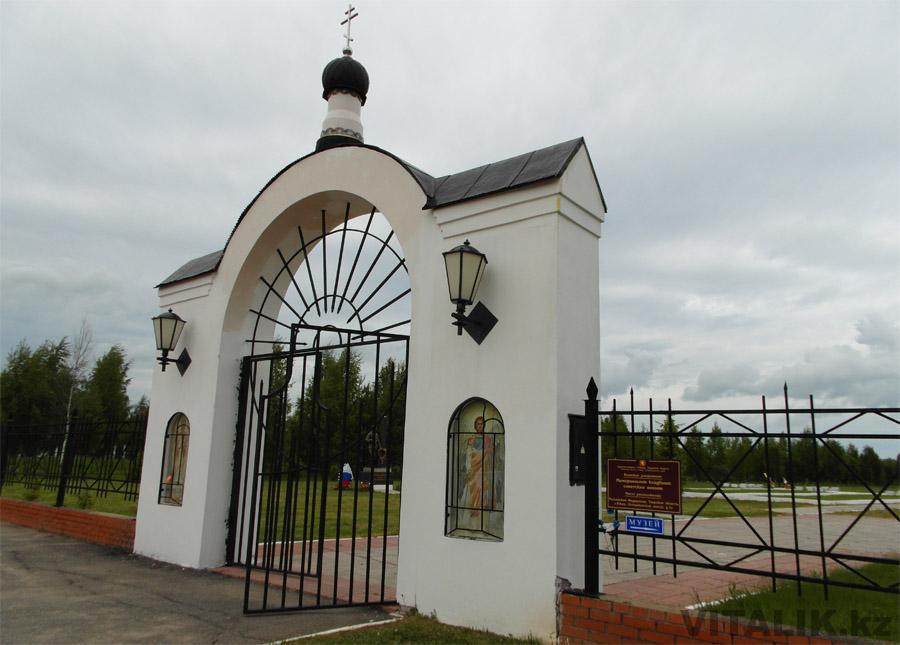 Мемориальное кладбище Ржев
