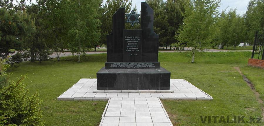 Памятник евреям-узникам Ржев