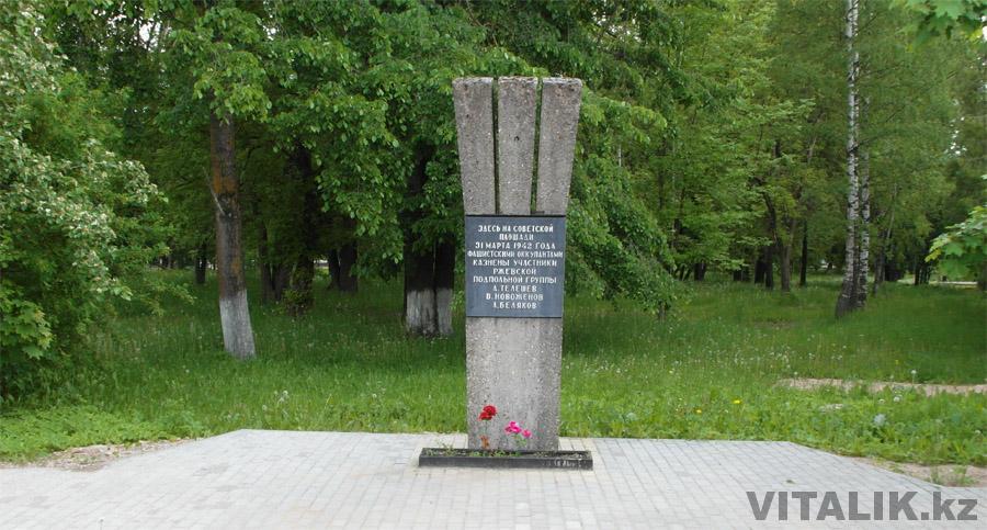 Памятник казнь Ржев