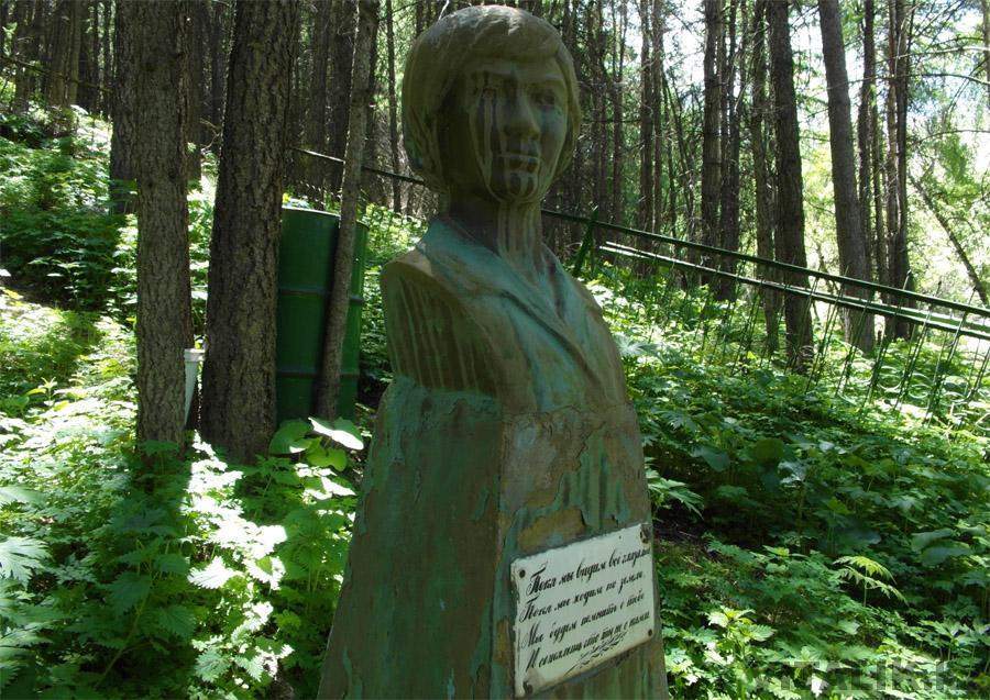 Памятник кладбище альпинистов