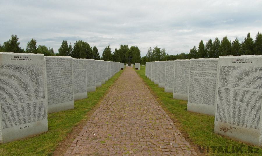 Плиты погибшим германцам кладбище Ржев