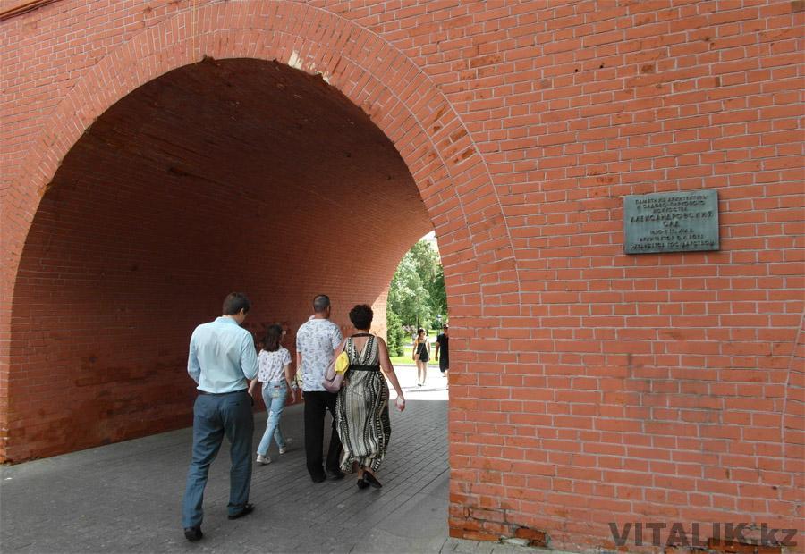 Арка Александровский сад
