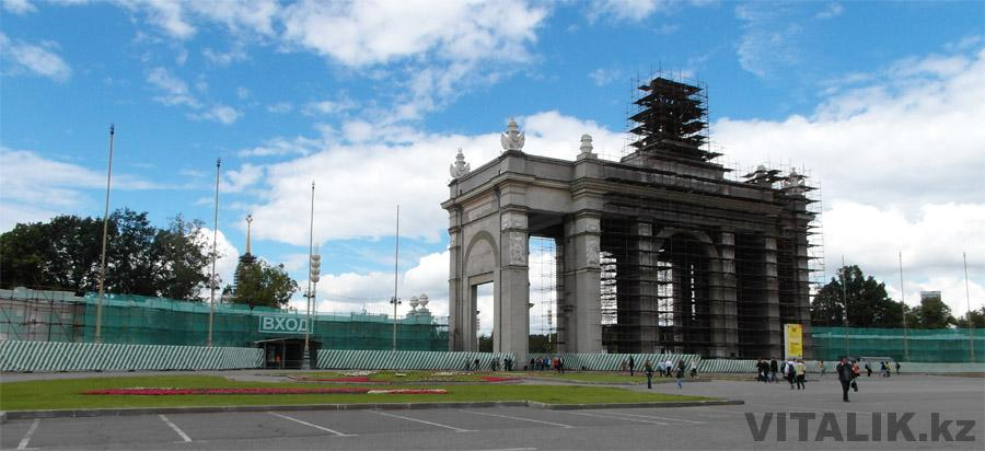 ВДНХ Москва ремонт