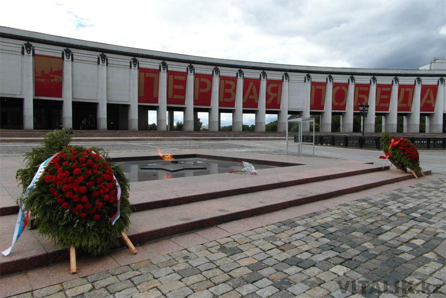 Вечный огонь Парк Победы