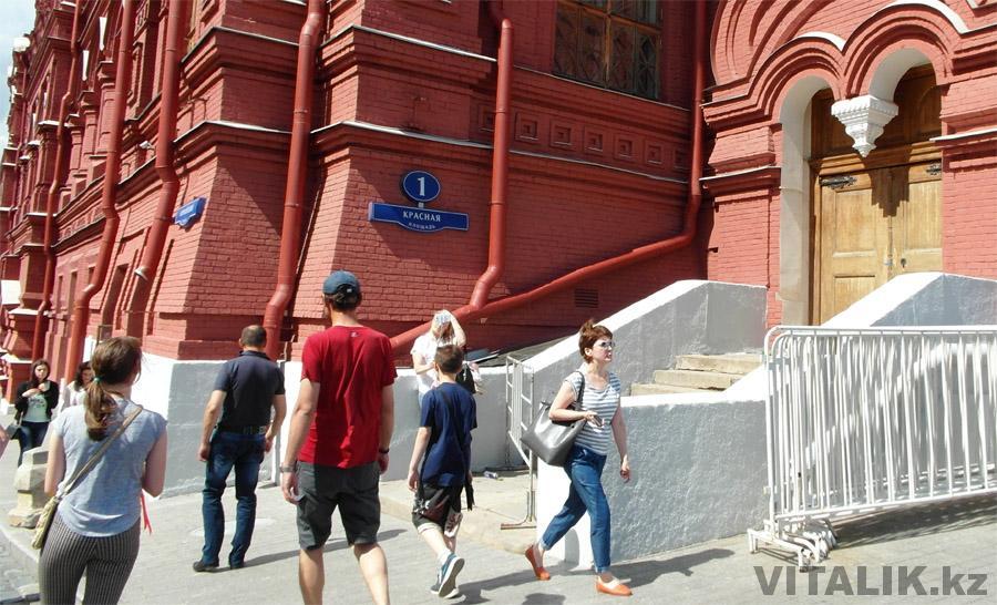 Красная площадь дом 1