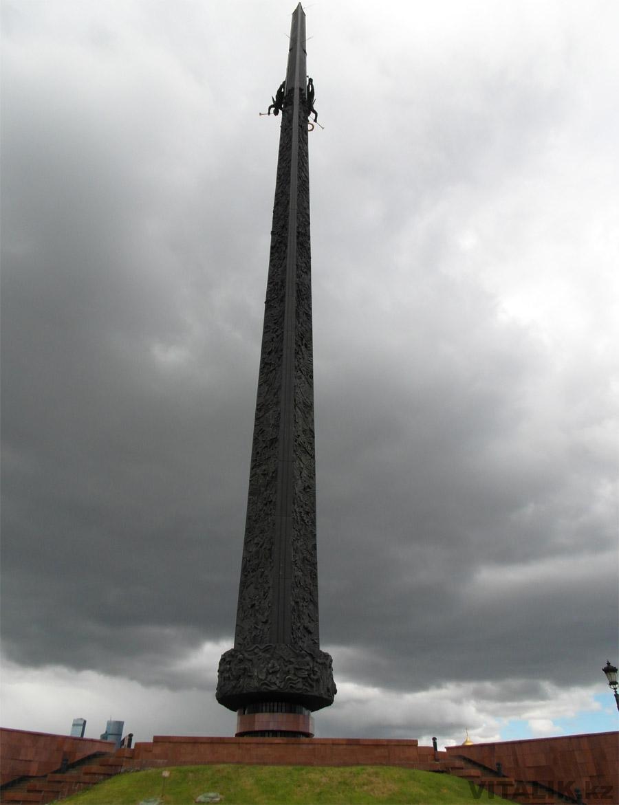 Монумент победы Парк Победы Москва