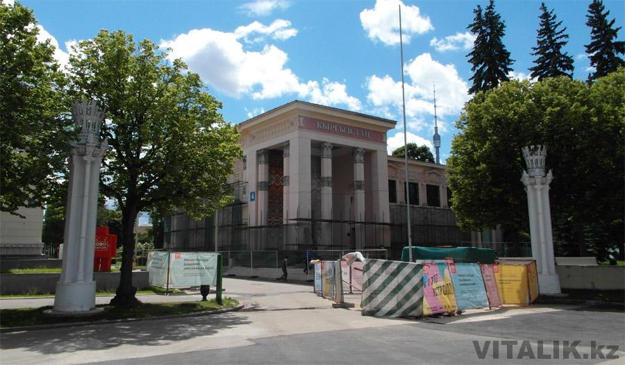Павильон Кыргызстан ВДНХ