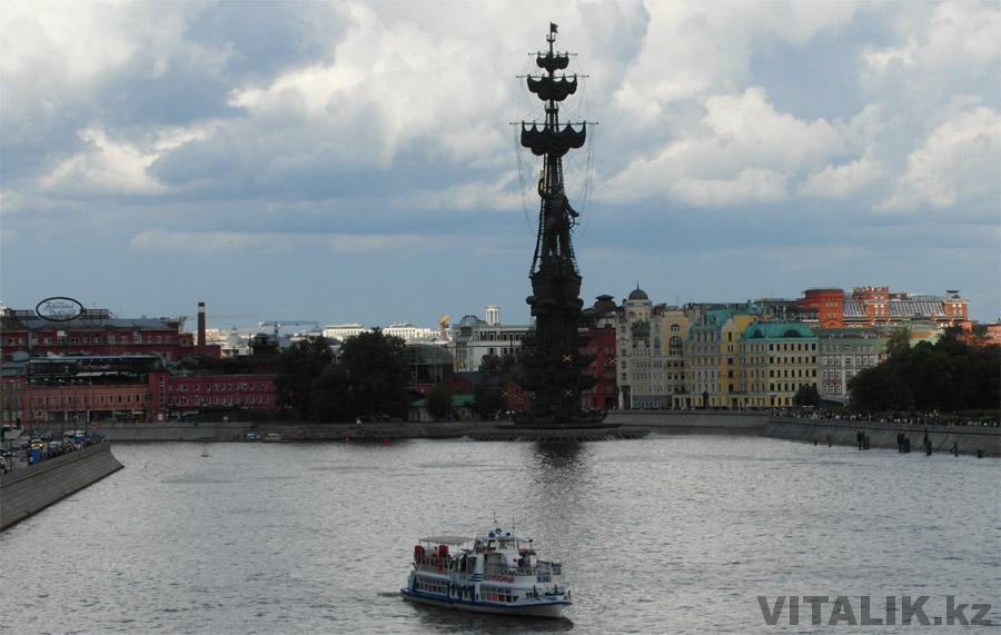 Памятник Петру Первому Москва