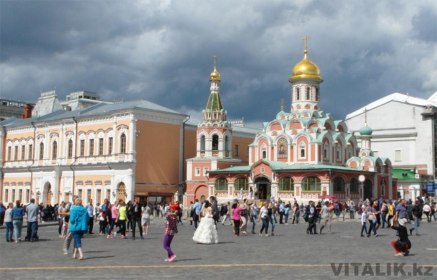 Собор Казанской иконы Божией Матери Москва