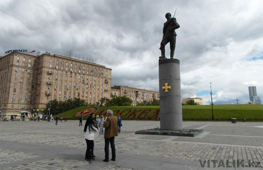 Солдат памятник героям первой мировой войны