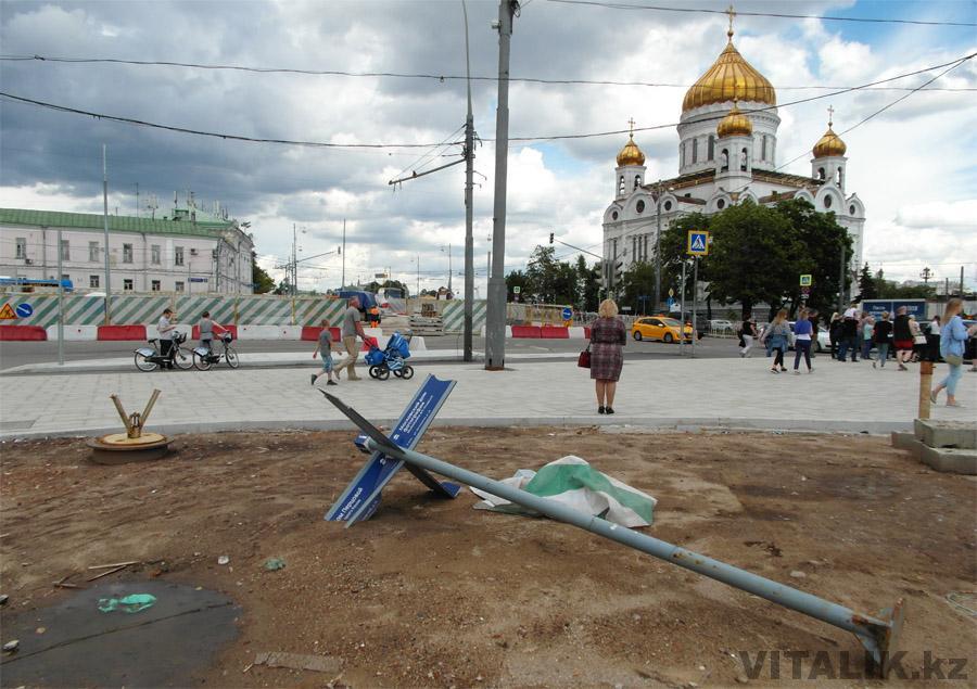 Стройка Москва