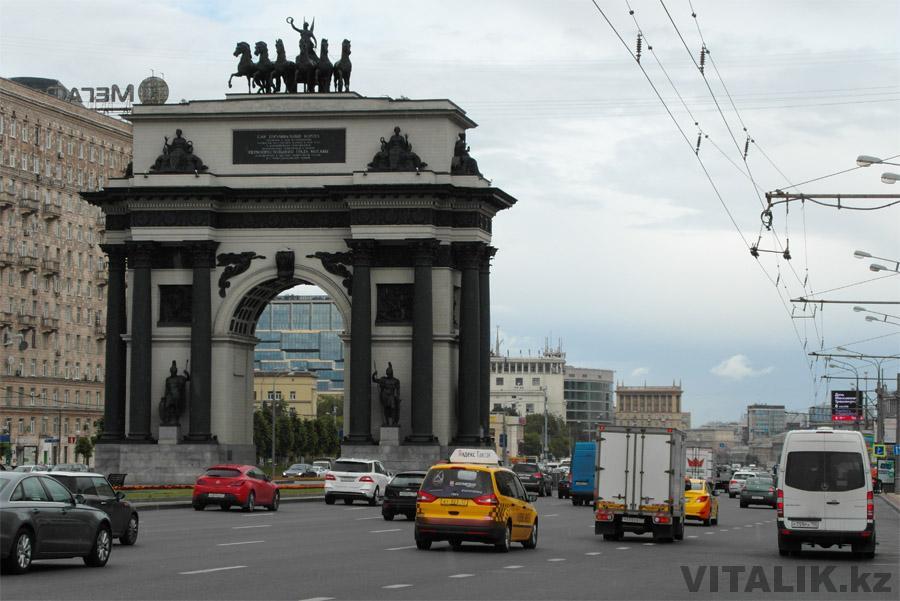Триумфальные ворота Площадь Победы Кутузовский проспект