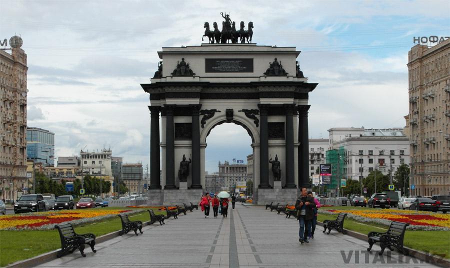 триумфальная арка Москва
